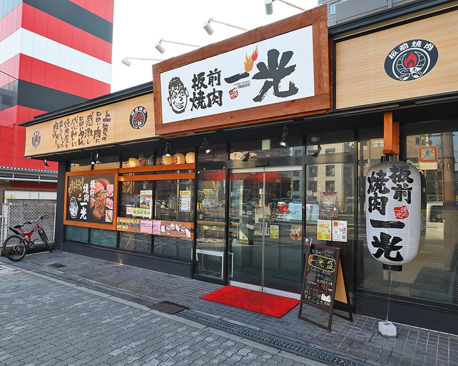 我孫子店 店舗画像01