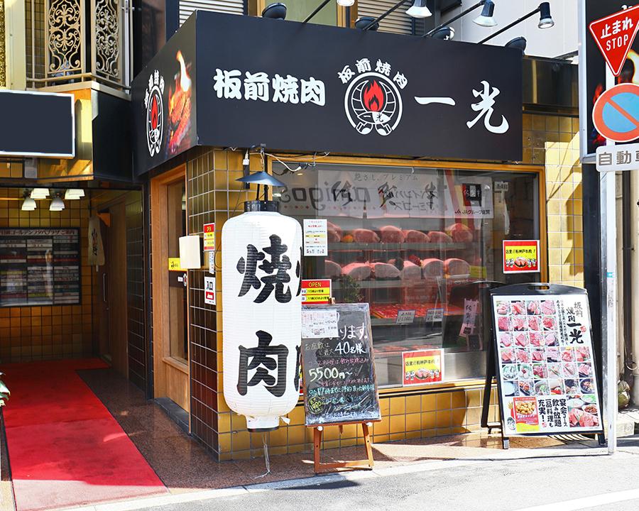 難波千日前店 店舗画像01
